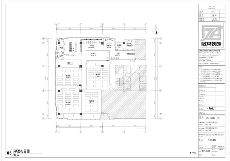 电子商务产业园平面布置图_副本.jpg