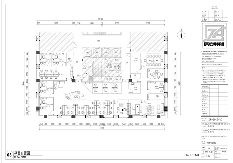 大学科技园施工图纸-布局1_副本.jpg